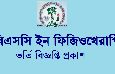 B.Sc in Physiotherapy Admission Circular 2020-21