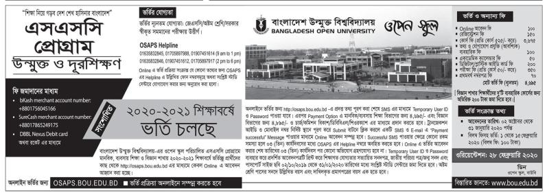 Bangladesh Open University SSC Admission Circular 2020