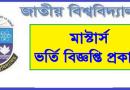 National University Masters Admission Circular & Result 2019
