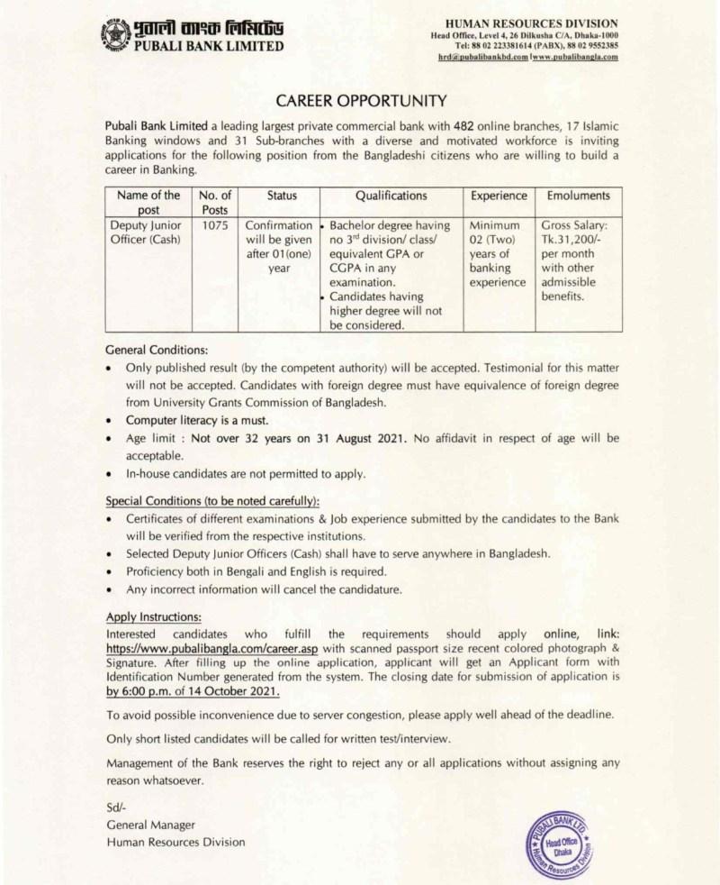 Pubali Bank Deputy Junior Officer Job Circular 2021