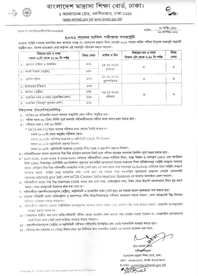 Dakhil Exam Routine 2021 Madrasah Education Board