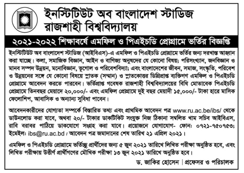 Rajshahi University Institute of Bangladesh Studies MPhil/PhD Admission Circular 2021