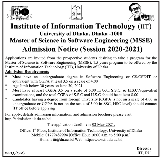 Masters of Science in Software Engineering Admission Circular 2021