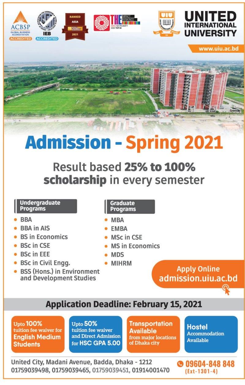 United International University Admission Circular Spring 2021