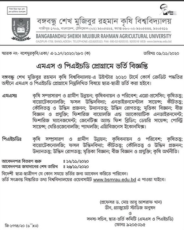 BSMMU MS/PhD Admission Circular 2020