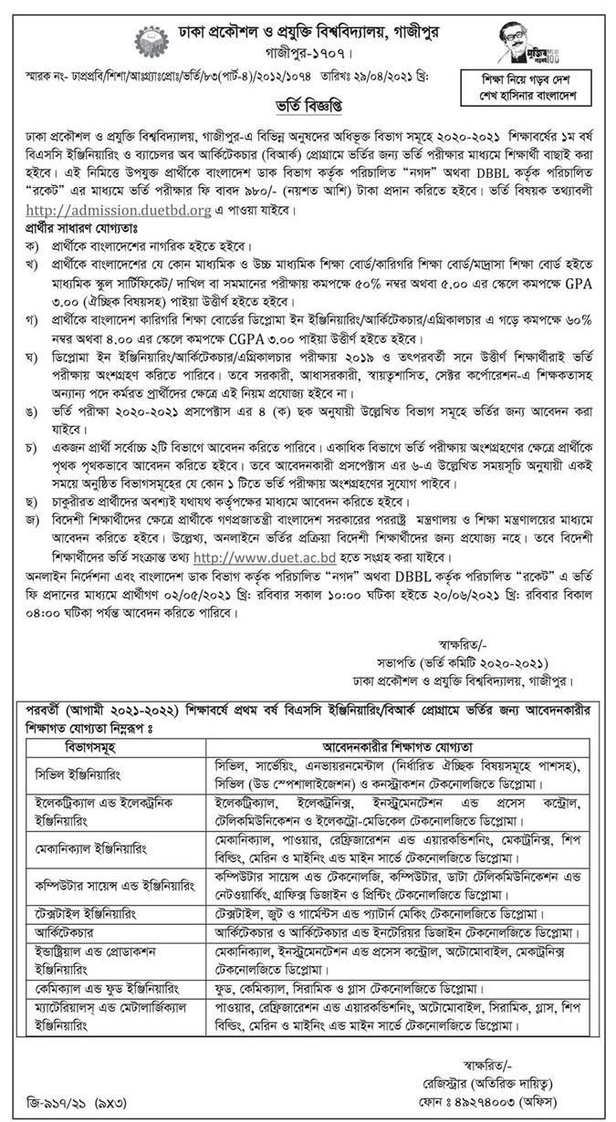 Dhaka University of Engineering and Technology Admission Circular 2020-21