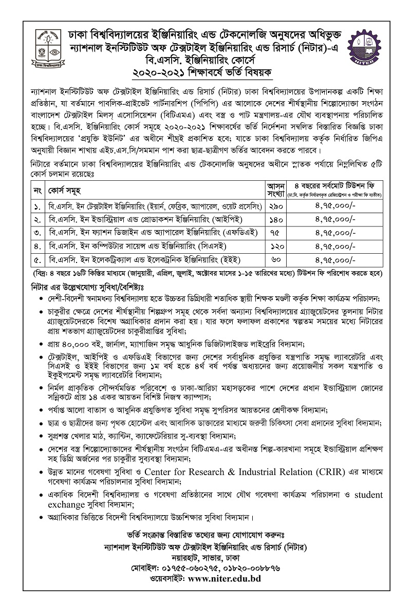 National Institute of Textile Engineering Admission Circular 2020-2021