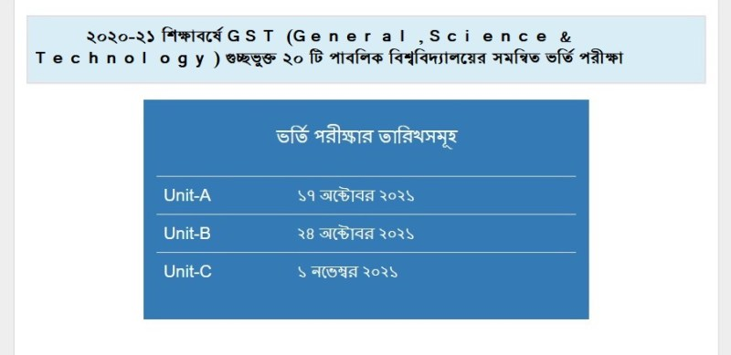 GST University Admission Test Routine 2020-21