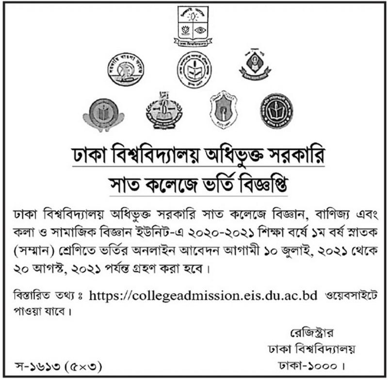 7 Govt College Honours Admission Circular 2020-21