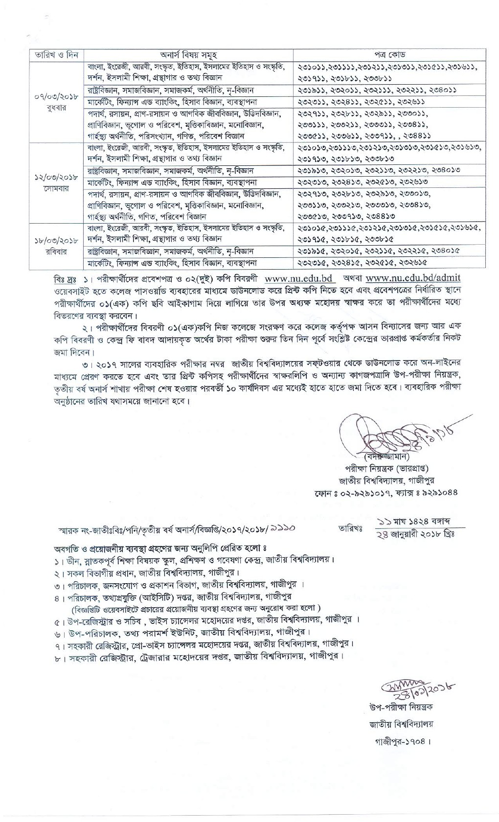Honours 3rd Year Exam Routine 2018 Published National