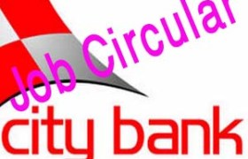 City Bank Job Circular 2017