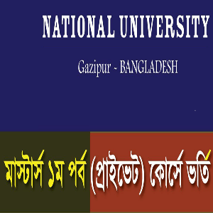 Masters Private Admission 2018