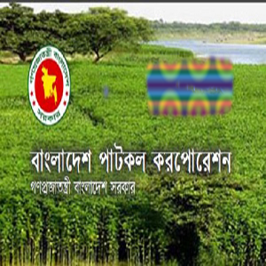 Bangladesh Jute Mill Corporation Job Circular 2019