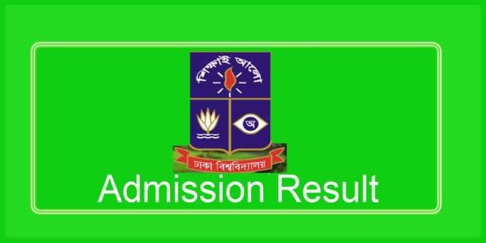 DU KHA Unit Admission Result 2019