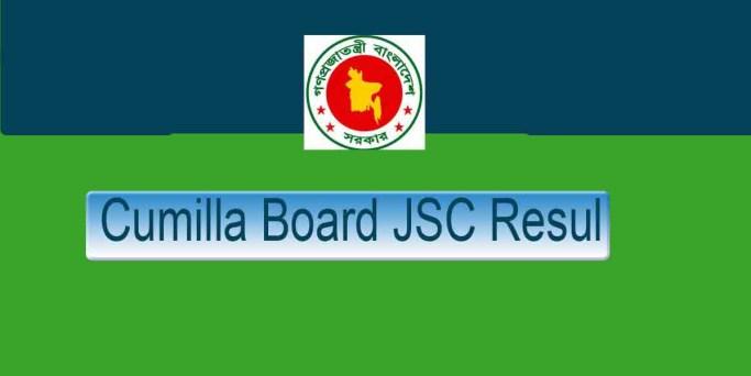 Jsc result 2019 Cumilla Board
