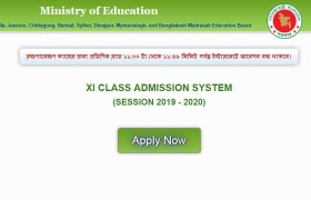 Xi Class Admission Online Apply Xiclassadmission.gov.bd