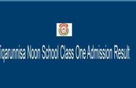 Viqarunnisa Noon School Class One Admission Result