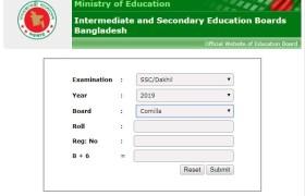 https://eduresultsbd.com/ssc-result-bangladesh-education-board-exam/