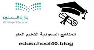 الحقيبة الذهبية لقائدات المدارس 1437 / 1438 هـ