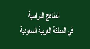 اختبار حاضر العالم الاسلامي الفصل الثاني