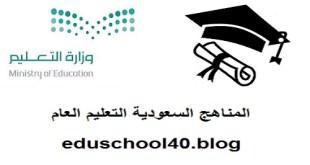 وزير التعليم يدشن الخدمات الإلكترونية لشؤون المعلمين في نظام نور