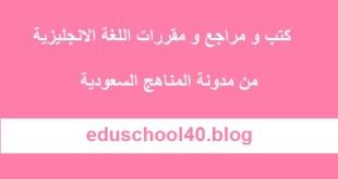 معنى و ترجمة introduction بالعربي و بالانجليزي