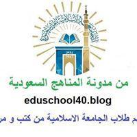 تجربة احد المقبولين بقسم القانون بالجامعة الإسلامية على نظام استقطاب الكفاءات المتميزة