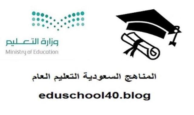 عرض بوربوينت عالم العمل في المملكة العربية السعودية مدونة المناهج السعودية