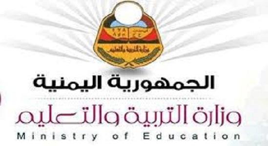 المعلم المثالي انجليزي ثالث ثانوي اليمن