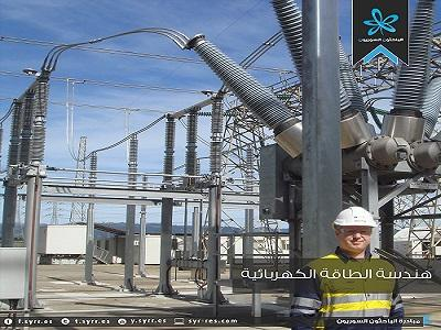 كلية هندسة الطاقة الكهربائية