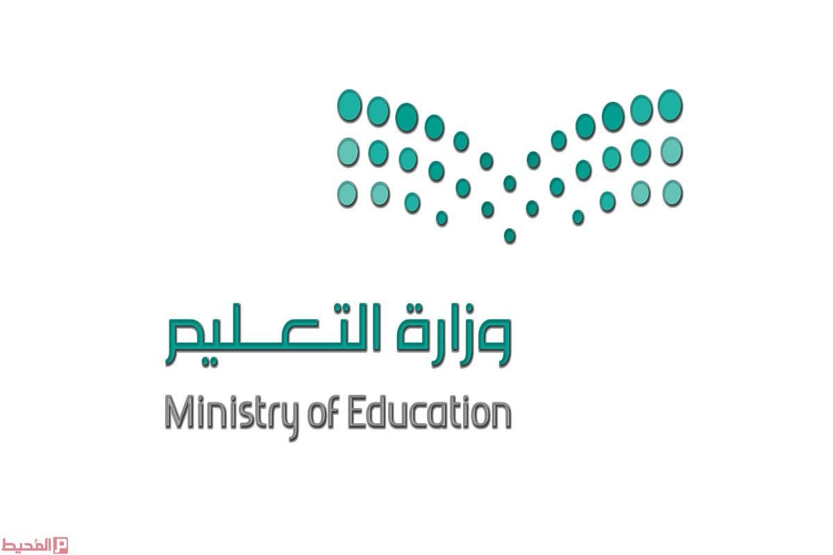 كشف متابعة حضور وغياب الطلاب 1442 هـ مدونة المناهج السعودية