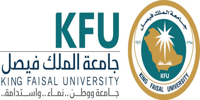 بلاك بورد جامعة الملك فيصل عن بعد Kfu Blackboard مدونة المناهج السعودية