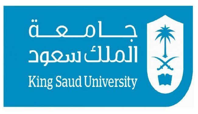 دليل المستخدم لنظام المجالس في جامعة الملك سعود مدونة المناهج السعودية