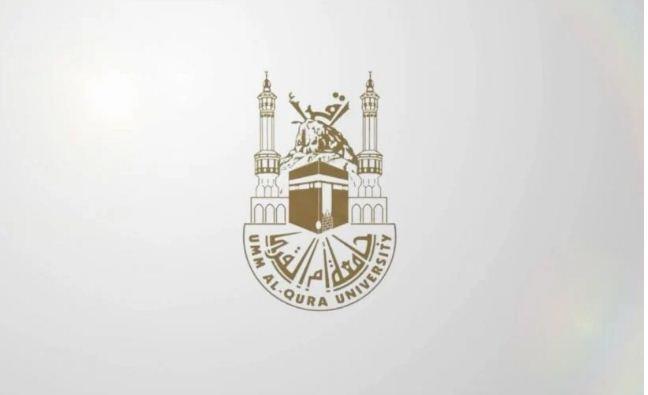 جامعة أم القرى بوابة القبول الموحد 1443