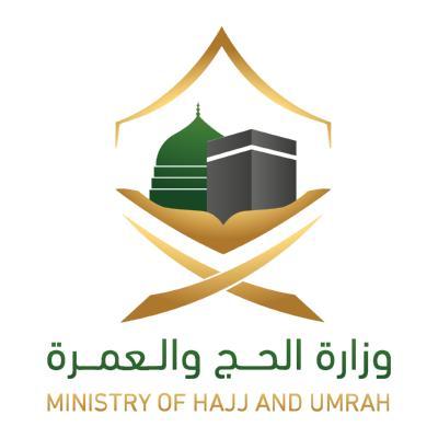 رابط التسجيل للحج 2021-1442 عبر وزارة الحج والعمرة