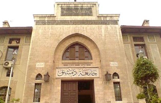 تعريف بالسنة التحضيرية للكليات الطبية في الجامعات السورية