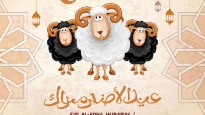 خطبة عيد الأضحى المبارك مختصرة كاملة
