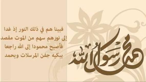 أبرز الشعراء في مدح الرسول_صلى الله عليه وسلم  هو