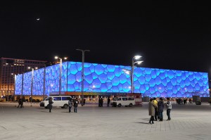 An architecture feat - The Ice Cube Olympic Swimming Pool in Beijing, China