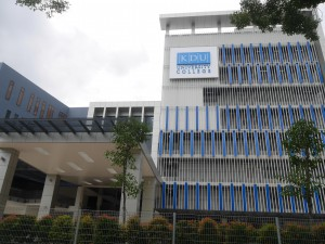Founded in 1983, KDU University College is an excellent choice for the Game Technology degree programme