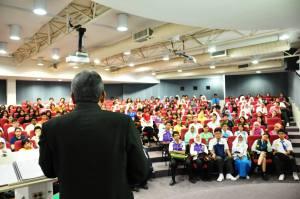 Auditorium at HELP University