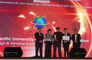 Asia Pacific University wins the APICTA Awards 2016