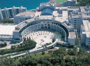 Hong Kong University of Science and Technology (HKUST)