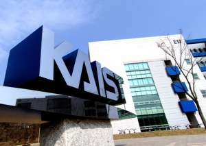 KAIST - Korea Advanced Institute of Science & Technology