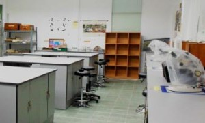 Geophysics Lab Area at Curtin Sarawak For First Year Study
