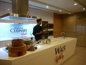 YTL International College of Hotel Management (YTL-ICHM) culinary students have access to state-of-the-art facilities