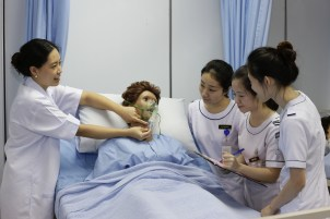 Nursing Unit at UCSI University