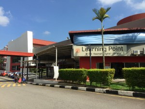 Multimedia University (MMU) Melaka currently houses the Faculty of Engineering and Technology, Faculty of Information Science and Technology, Faculty of Business, Faculty of Law, Learning Institute for Empowerment and the Institute for Postgraduate Studies.