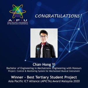 Asia Pacific University (APU) Top Mechatronic Engineering Student Announced as APICTA Champion - 'Best Tertiary Student Project'
