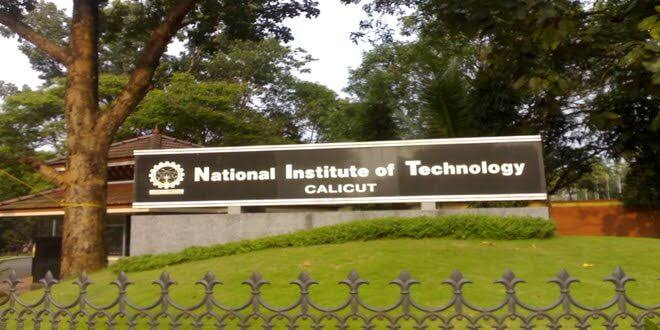 NIT Calicut Invites for PhD